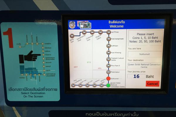 transportation-bkk13