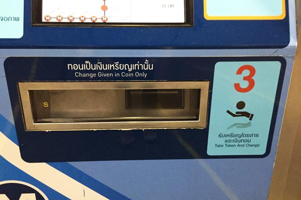 transportation-bkk15