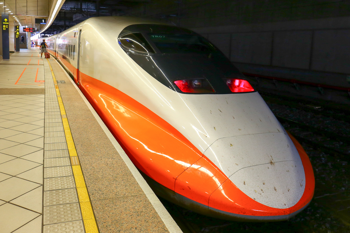 how-to-ride-thsr01