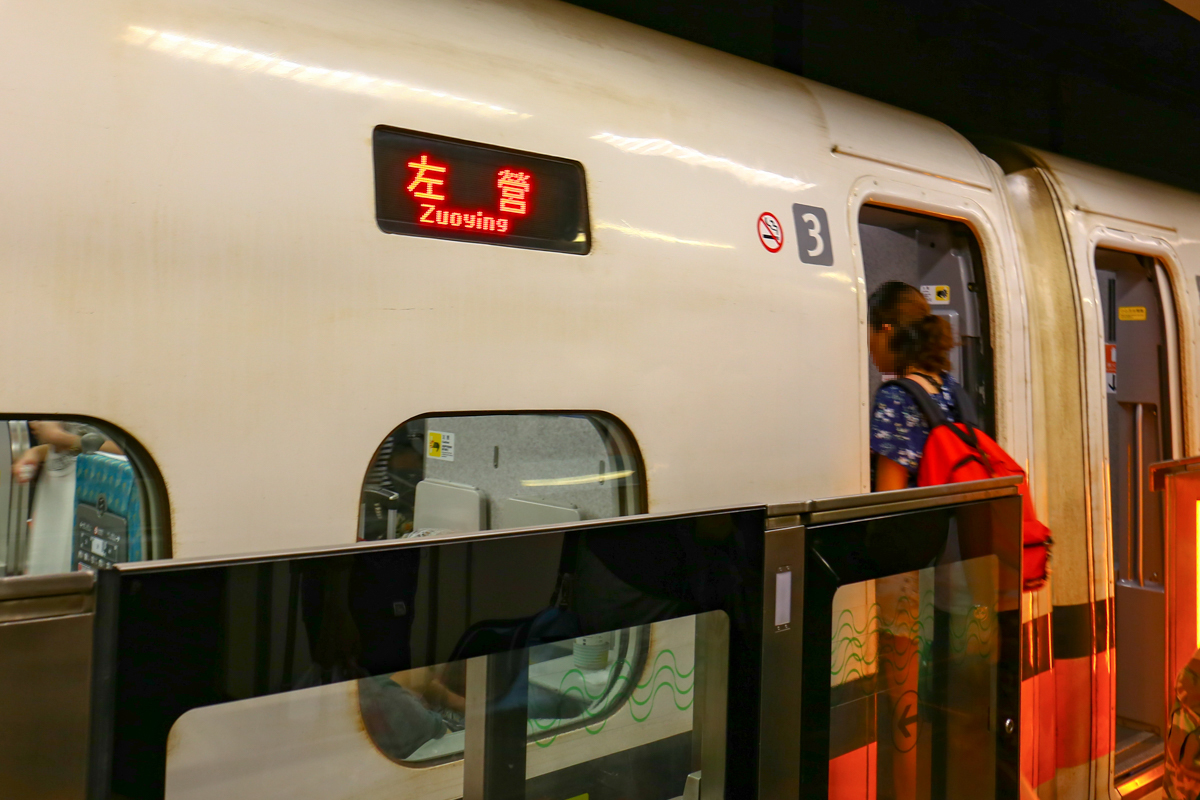 how-to-ride-thsr21
