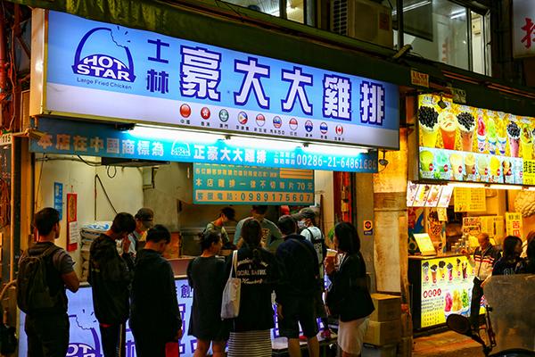 night-market-taiwan09