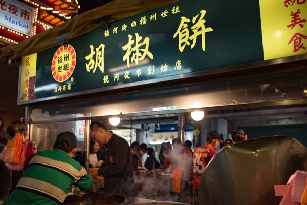 night-market-taiwan12