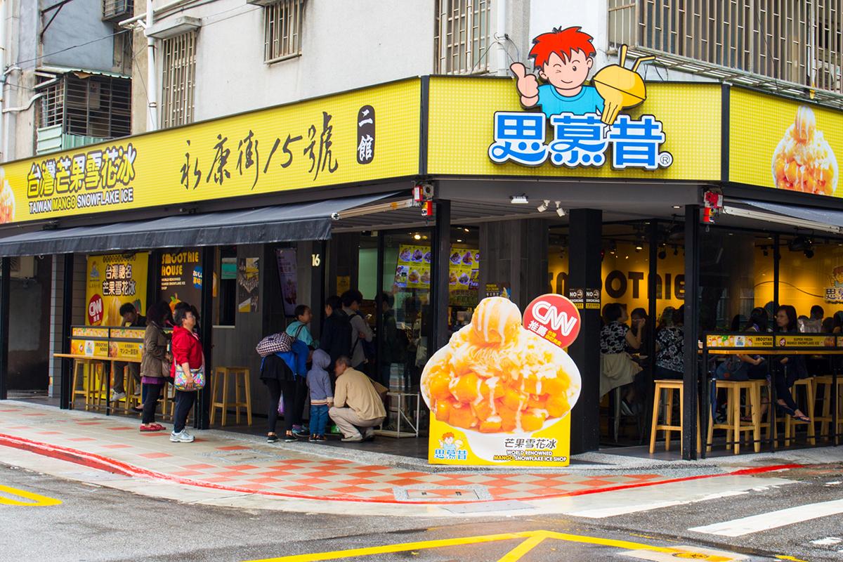 sweets-taiwan02