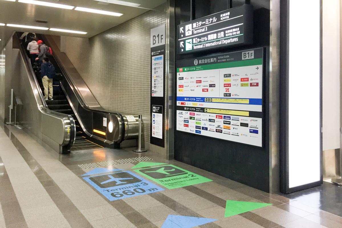 nrt-terminal-three04