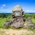 日本で一番端の陸地 与那国島の西崎
