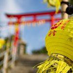 那覇にあるパワースポット 琉球八社の一つ「沖宮」