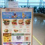 食べ忘れた沖縄グルメを那覇空港で おすすめの店3選